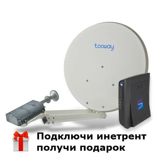 Спутниковый инетрнет